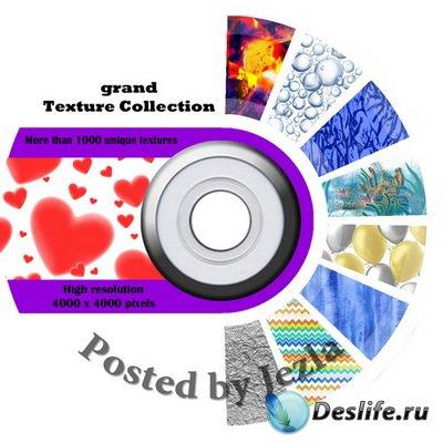 Огромная коллекция текстур (Часть 22)