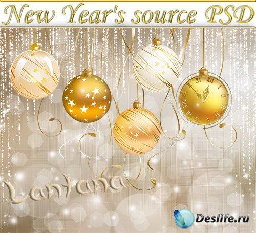 PSD исходник - Новогодняя мишура №14