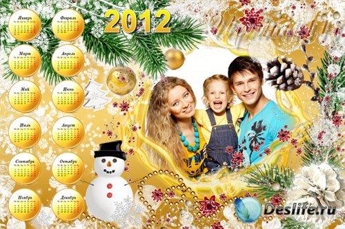 Календарь на 2012 год для фотошоп - Золотые украшения