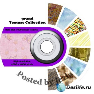 Огромная коллекция текстур (Часть 23)