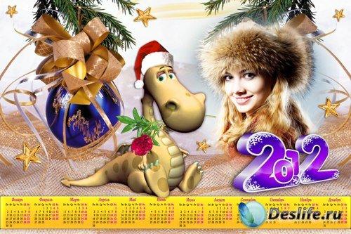 Рамка-календарь на 2012 год - Новый Год с Драконом