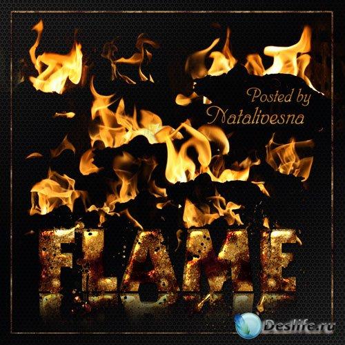 Пламя костра – Эта красота огня, так загадочно играет…