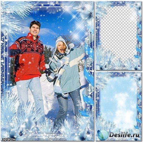 Зимняя рамка для фотошопа – Мороз и солнце, день чудесный