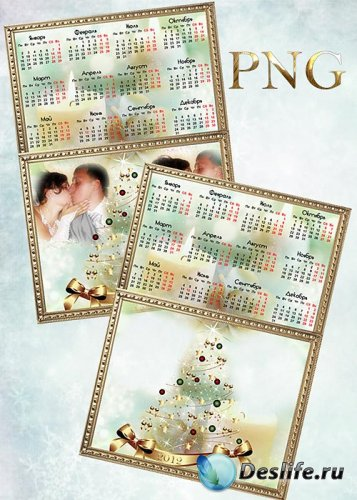 Календарь на 2012 год в PNG – Светится ёлка яркими огнями