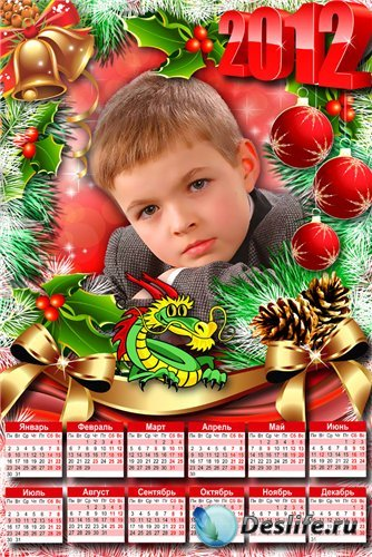 Рамка-календарь 2012 с вырезом для фото - Год дракона