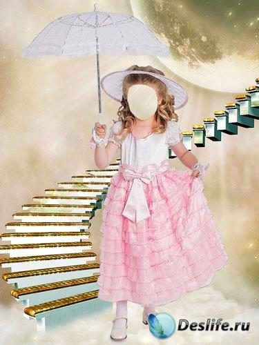 Костюм для фотошопа - Девочка с зонтиком