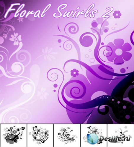 Кисти для фотошопа - Цветы завитки 2