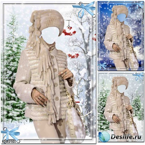 Зимний женский костюм для фотомонтажа – Снежная зима