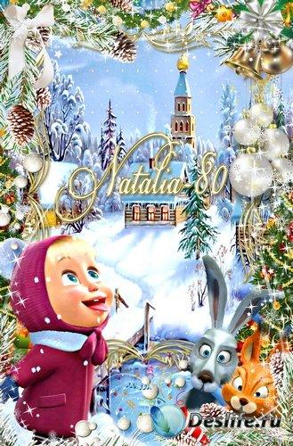 Рамочка для оформления детских фото - Зимние приключения Маши