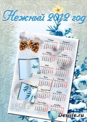 Календарь рамка на два фото – Нежный 2012 год