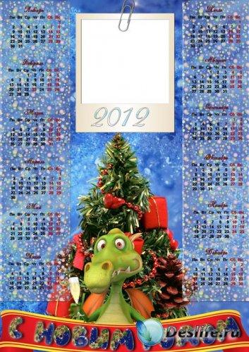 Календарь рамка – Дракон желает вам счастья