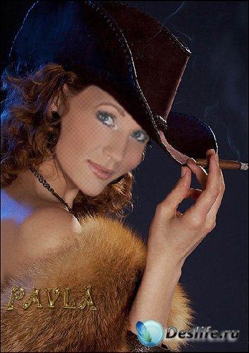 Костюм для Photoshop - Гламурный портрет