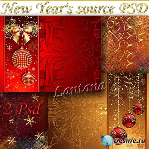PSD исходники - Новогодняя мишура №15