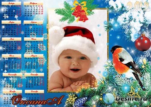 Новогодний календарь на 2012 год  - Снегирь на ветке