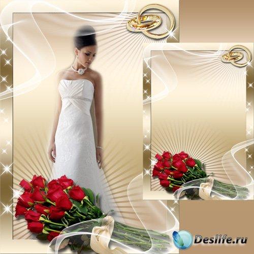 Свадебная фоторамка - Розы для любимой