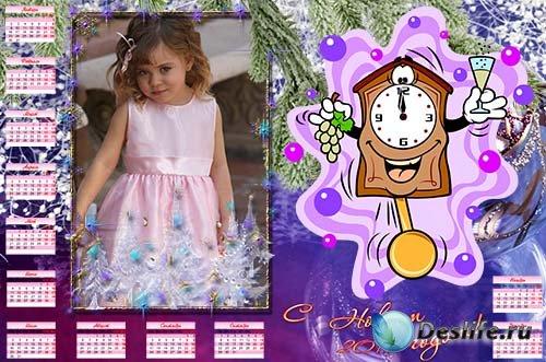 Календарь-рамка  на 2012 год  - Новогодние часы