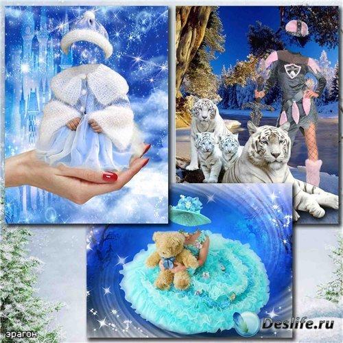 Зимние костюмы девочкам для фотомонтажа – Зимняя сказка