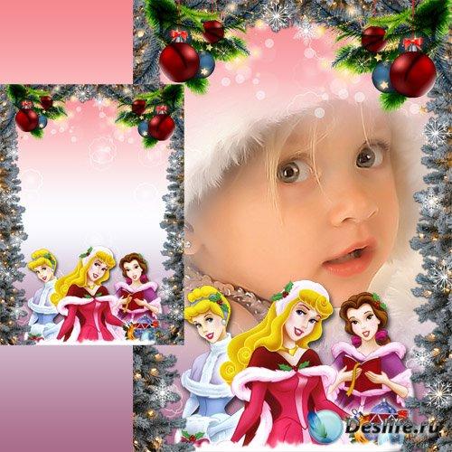 Рамка для девочек с принцессами - Новогодняя