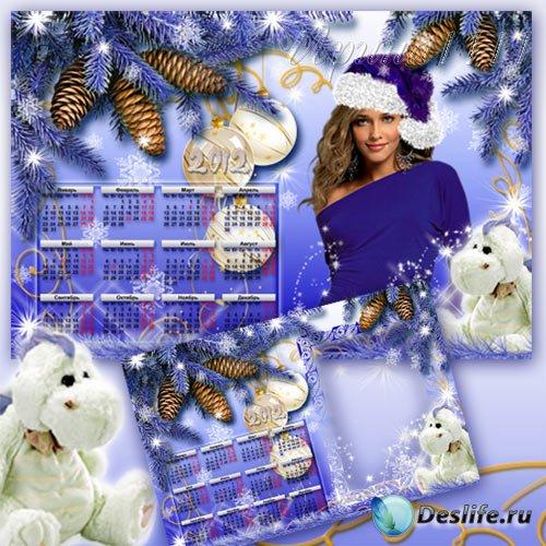 Календарь на 2012 год для фотошоп - Голубое сияние Нового года