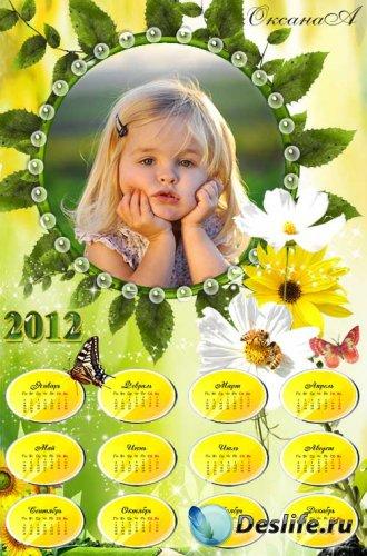 Календарь на 2012 год  –  Бабочка мило порхнула, Села на яркий цветок