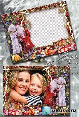 Рамка для фотошопа – Новый Год, как волшебство!