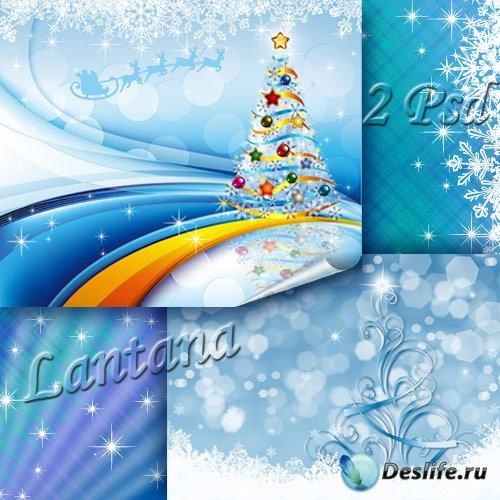 PSD исходники - Новогодняя мишура №17