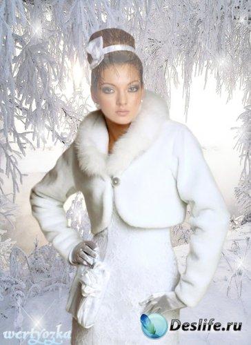 Женский костюм - Леди в белом и восхитительная зима