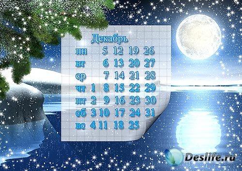 Календарь на декабрь 2011 в зимнем варианте