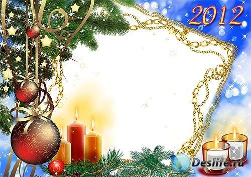 Новогодняя рамка – Свечи, игрушки, ель