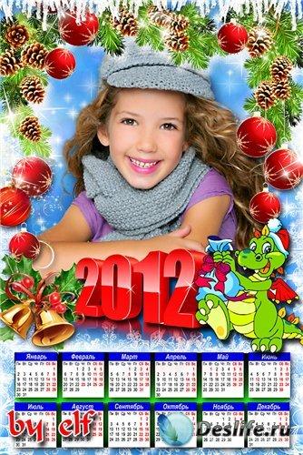 Рамка-календарь 2012 с вырезом для фото - Новогодний дракончик