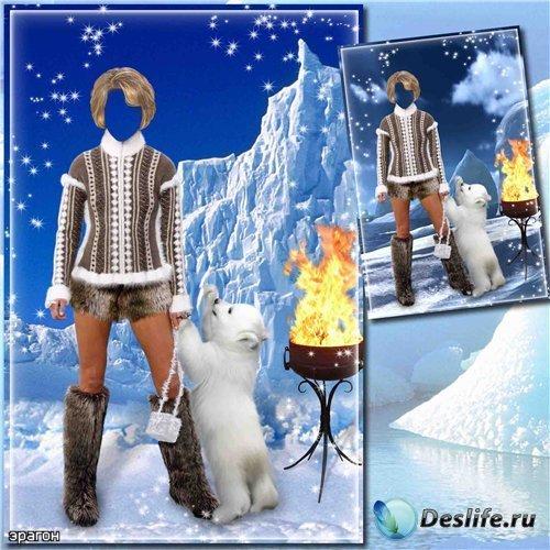 Зимний костюм для фотомонтажа – Девушка с медвежонком