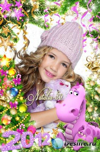 Яркая праздничная рамочка для детских фото - Мой любимый дракоша