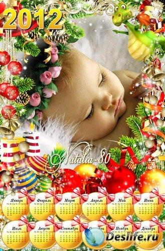 Яркий новогодний календарь-рамка на 2012 год-рамка - Сказочный сон