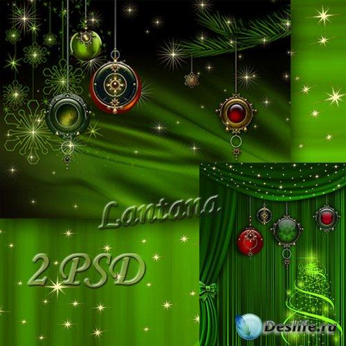 PSD исходники - Новогодняя мишура №18