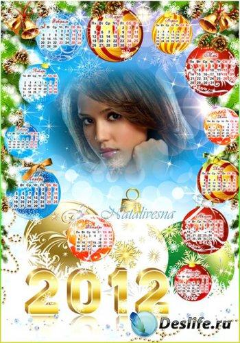 Календарь – рамка 2012 – Зимняя сказка о многом расскажет, спуская на землю ...