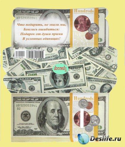 Подарочная обертка конверт для денег – Доллары