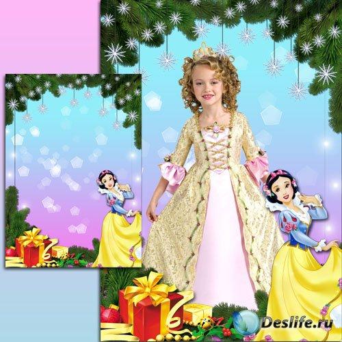 Новогодняя рамка для девочек - Принцесса Белоснежка