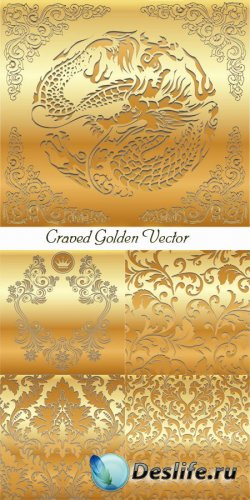 Векторный клипарт - Золотой орнамент