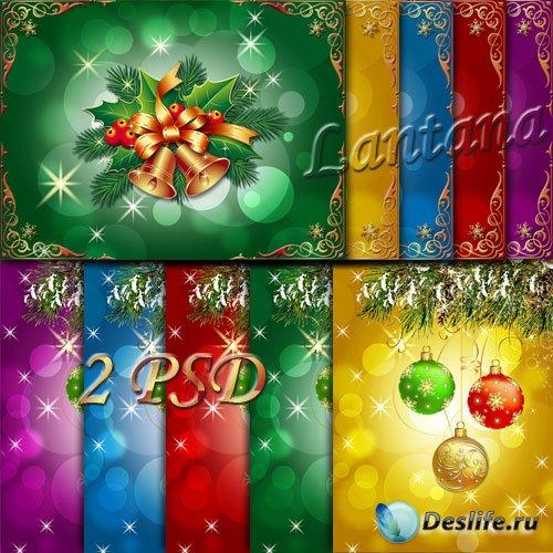 PSD исходники - Новогодняя мишура №19