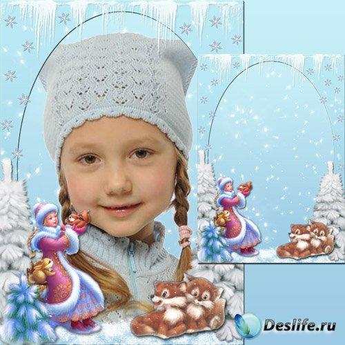 Детская рамка для фото - Снегурочка в новогоднем лесу