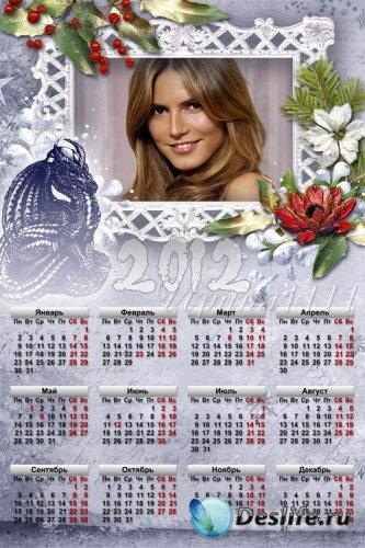 Календарь-рамка на 2012 год - В новом году будет править Дракон!