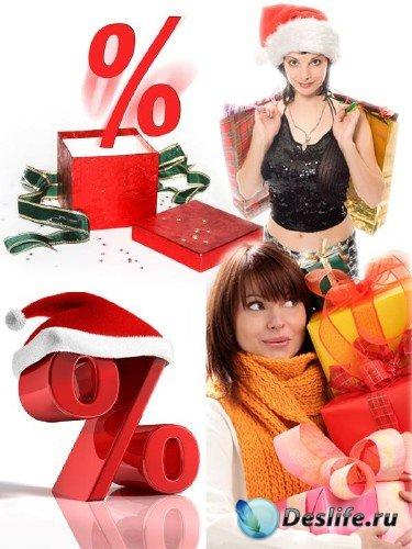 Фотосток: Новогодние скидки и распродажи
