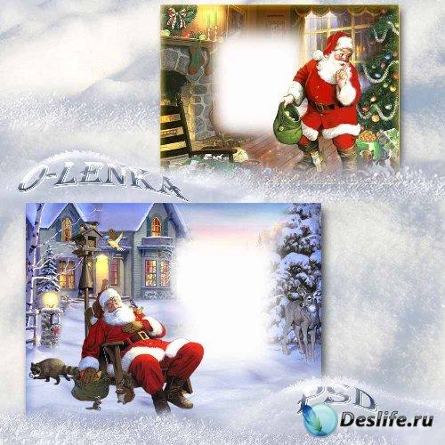 Рамки для фотошопа - В новогоднюю ночь...