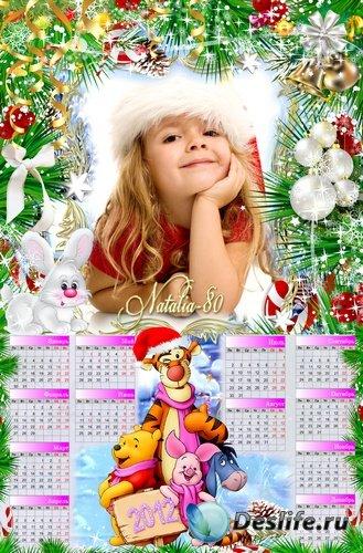 Детский календарь-рамка на 2012 год  - Винни и друзья