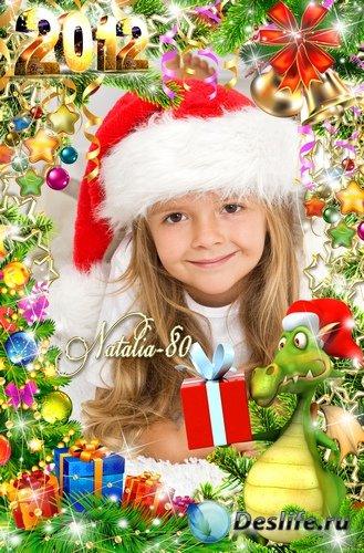 Яркая праздничная рамочка для детских фото - Новогодний дракончик