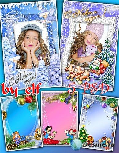 Детские рамки для фото - Новогодний праздник