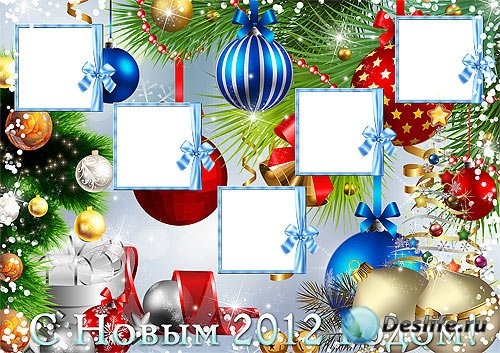 Рамка для ваших новогодних фотографий на 5 фото