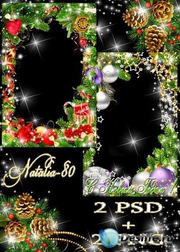 Две очаровательные новогодние рамочки для оформления фото и поздравления с  ...