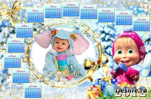 Детский зимний календарь-рамка с Машей на 2012 год - В ожидании новогодних  ...