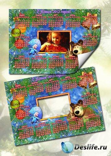 Календарь рамка – Маша и медведь встречают новый год